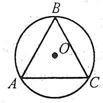 Коло описане навколо трикутника_1