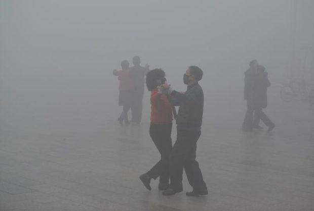 Що таке туман в містах мегаполісах
