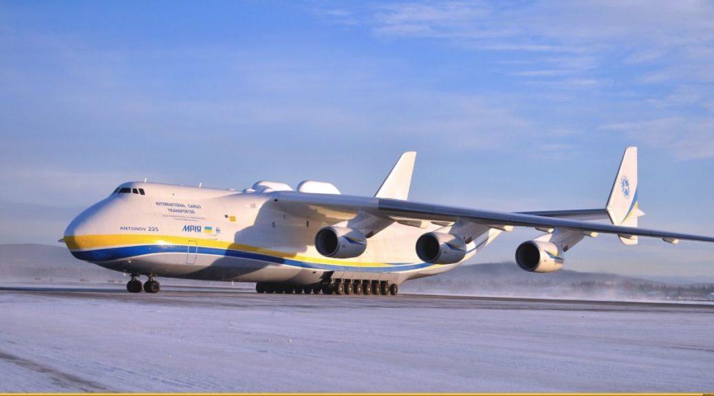 Загадка про літак на українській мові для дітей