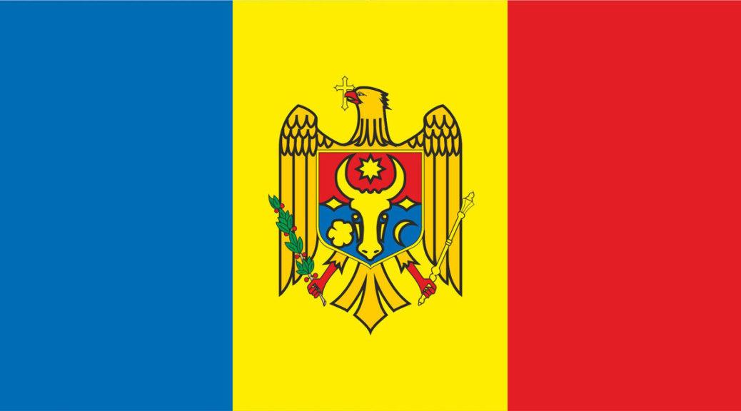 Цікаві факти про Молдову